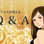 【Q &A:byトイアンナ】チビ・デブ・ハゲ!こんな僕でもマッチングアプリで結婚できますか?